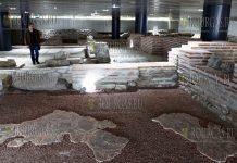 музей Антична Сердика
