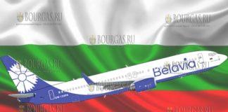 Перелеты из Беларуси в Болгарию, Белавиа