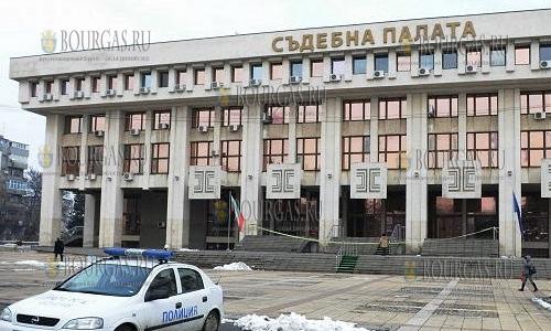 Прокуратура Бургаса