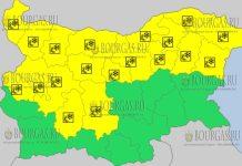 3 марта 2018 года - скользкий Желтый код в Болгарии