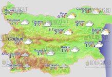 5 марта 2018 года, погода в Болгарии