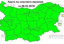 6 марта 2018 года - штормовой Желтый код в Болгарии