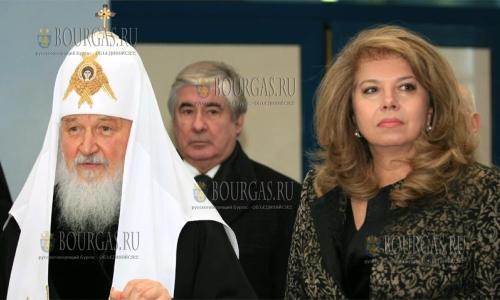Его Святейшество Патриарх Московский и Всея Руси патриарх Кирилл в Софии