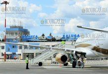 Из Калуги в Болгарию, международный аэропорта Калуги