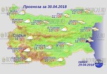 30 апреля 2018 года, погода в Болгарии