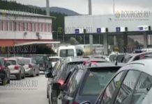 9 апреля 2018 года - проблемы при пересечении границ Болгарии