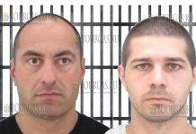 Из Центральной тюрьмы Софии сбежали особо опасные преступники