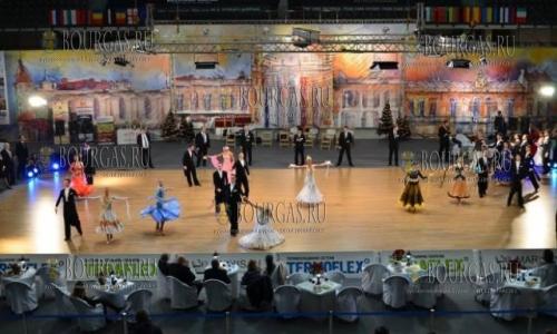 Кубок Бургаса по спортивным танцам