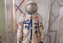 оригинальный скафандр второго болгарского космонавта - Александра Александрова в Бургасе