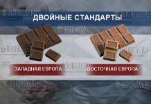питание в Болгарии - двойные стандарты