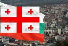 почетное консульство Грузии в Болгарии в Благоевграде