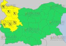 16 мая 2018 года - дождливый и грозовой Желтый код в Болгарии