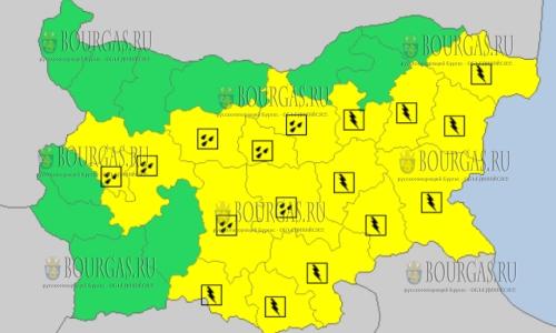 19 мая 2018 года - дождливый и грозовой Желтый код в Болгарии