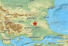 3 мая 2018 года в Болгарии произошло землетрясение 2,2 балла по шкале Рихтера