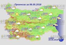 6 мая 2018 года, погода в Болгарии