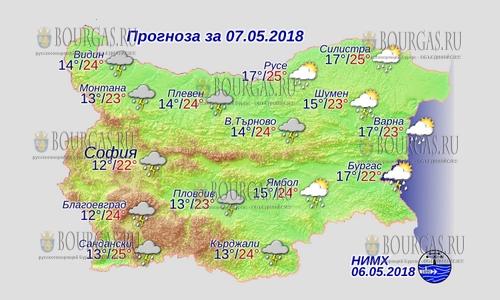 7 мая 2018 года, погода в Болгарии