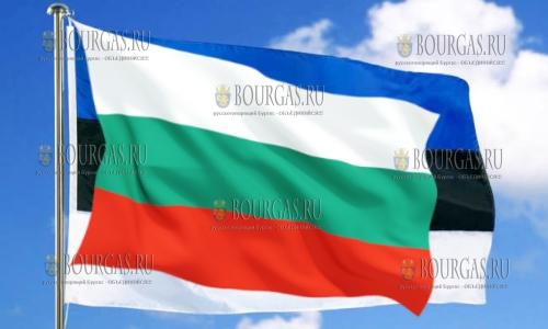 Болгария - Эстония
