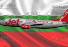 JET 2 com в Бургасе