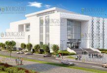 конгресс-центр в Бургасе