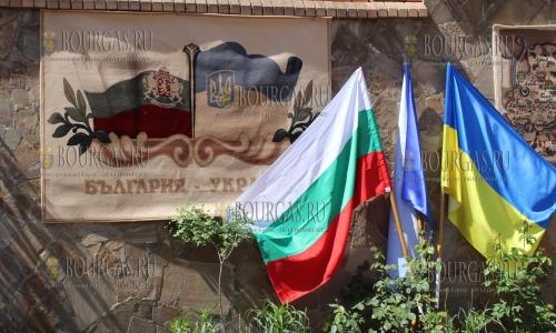 почетное консульство Болгарии в Запорожье