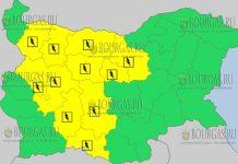 14 июня 2018 года - дождливый и грозовой Желтый код в Болгарии