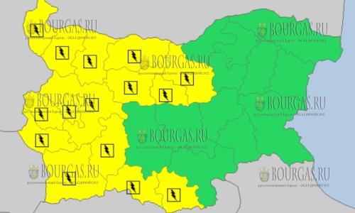 15 июня 2018 года - дождливый и грозовой Желтый код в Болгарии