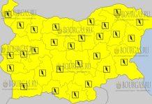 17 июня 2018 года - дождливый и грозовой Желтый код в Болгарии