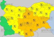 26 июня 2018 года - дождливый и грозовой Желтый код в Болгарии
