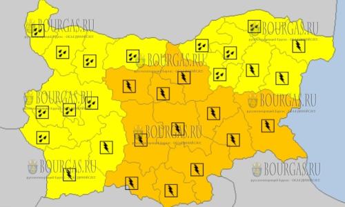 27 июня 2018 года - дождливый и грозовой Желтый код в Болгарии