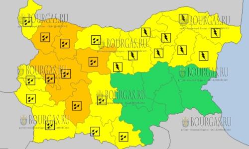 29 июня 2018 года в Болгарии - дождливый и грозовой Оранжевый и Желтый коды опасности