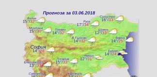 3 июня 2018 года, погода в Болгарии