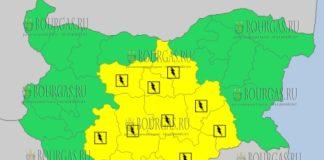 7 июня 2018 года - дождливый и грозовой Желтый код в Болгарии