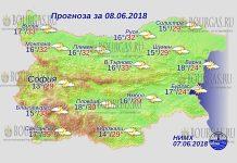 8 июня 2018 года, погода в Болгарии