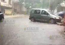 Бургас, воскресенье 17-го июня 2017 года, непогода