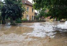 июня 2018 года наводнение в городе Роман Врачанской области