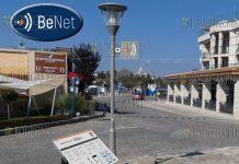 В Созополе заработает современная информационная система BeNet
