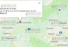 2 июля 2018 года в Болгарии землетрясение Смитли