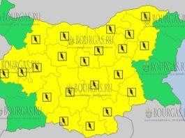 23 июля 2018 года в Болгарии - дождевой и грозовой Желтый код опасности