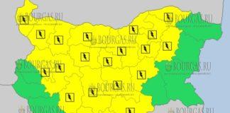 9 июля 2018 года в Болгарии - дождевой и грозовой Желтый код опасности
