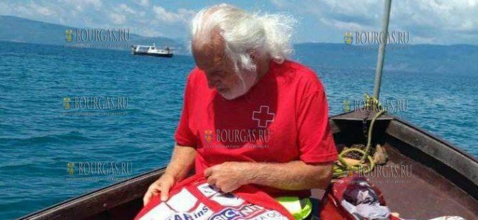 Болгарин Ян Петков установил рекорд Гиннесса