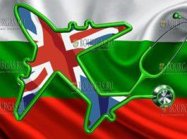 Британцы открывают для себя медицинский туризм в Болгарии