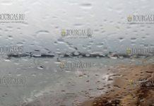Буря в Бургасе