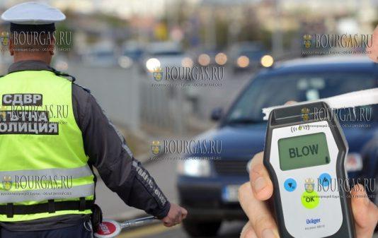 Дорожная полиция в болгарском Причерноморье получила для работы современные драгеры