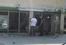 ДСК Банка в ЖК Тракия в Пловдиве был взорван банкомат