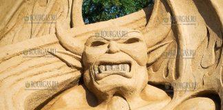 Фестиваль песчаных скульптур в Бургасе 2018 - Мифы и монстры