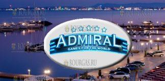 игровой клуб Адмирал