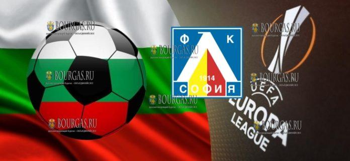 Лига Европы - ФК Левски