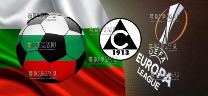 Лига Европы - ФК Славия София