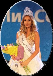Мисс Созополь 2018 - Ива Димитрова