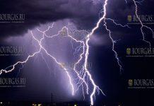 молния в Болгарии